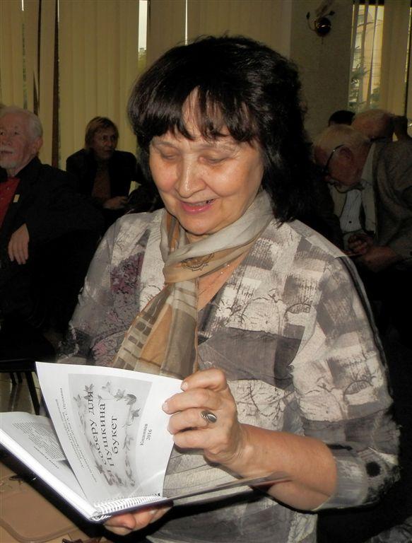 В. Костишар